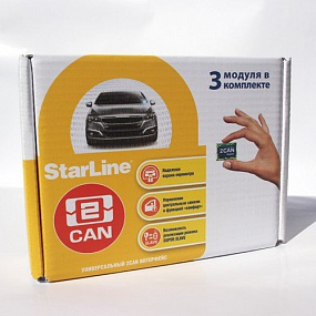 Starline 2Can Master